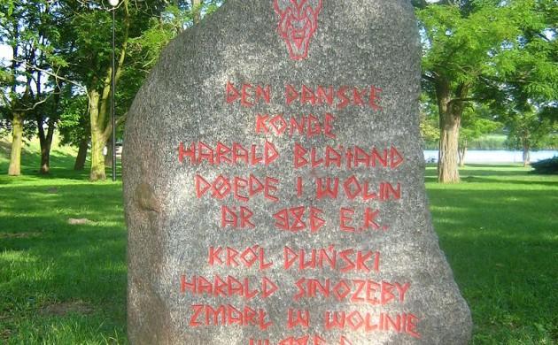 One of the two Jelling Stone, which are credited with being very heavy (photo: Radosław Drożdżewski)