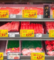 Danish beef heading back to Japanese shelves (photo: iStock)
