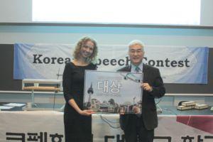 photo: EMBASSY OF THE REPUBLIC OF KOREA