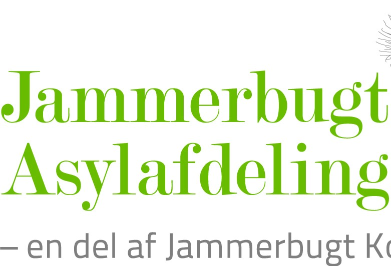 Jammerbugt Municipality facing asylum centre closures (photo: Jammerbugt Asylafdeling)